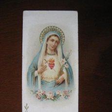 Postales: ESTAMPA SAGRADO CORAZÓN DE MARÍA.. Lote 27719698