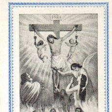 Postales: NOVENA CONFIANZA SAGRADO CORAZÓN DE JESÚS . Lote 27965867