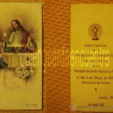 Postales: RECORDATORIO 1ª COMUNIÓN DE LAS NIÑAS DE LA PARROQUIA DE SANTA MARINA LA REAL, LEÓN 3 DE MAYO 1951. Lote 28083406