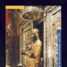 Postales: ESTAMPA RELIGIOSA: MARE DE DÉU DE MONTSERRAT. Lote 196141440