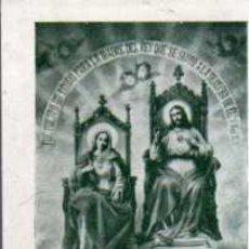 Postales: ANTIGUA ESTAMPA RELIGIOSA - DULCE CORAZÓN DE MARIA. Lote 28260032