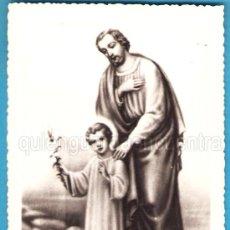 Postales: POSTAL NUEVA DE SAN JOSÉ Y EL NIÑO JESÚS AÑOS 60. Lote 37679303