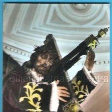 Postales: POSTAL DE JESÚS NAZARENO DE LA BAÑEZA, LEÓN AÑOS 70. EDICIONES PARIS Nº 22, NUEVA. Lote 28265725