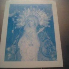 Postales: TARJETA RELIGIOSA NTRA. SRA. DE LOS DOLORES SEMANA SANTA LORCA MURCIA ? 1978. Lote 28892555