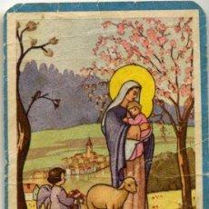 Postales: POSTAL RELIGIOSA ANTIGUA MATER PURISIMA - JACULATORIA. Lote 29071623