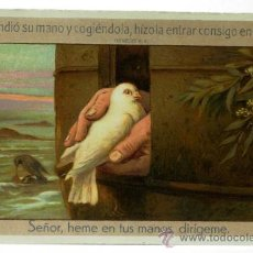 Cartes Postales: POSTAL RELIGIOSA ARCA NOÉ VERSÍCULO GÉNESIS SEÑOR HEME EN TUS MANOS DIRÍGEME CIRCULADA 1945. Lote 29160503