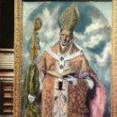 Postales: EL ESCORIAL 934 MONASTERIO SACRISTIA SAN EUGENIO ARZOBISPO DE TOLEDO SIN CIRCULAR. Lote 29222669