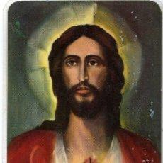 Postales: ORACION DEL AUTOMOVILISTA - SAGRADO CORAZON DE JESUS. Lote 29316931