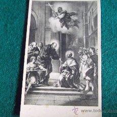 Postales: POSTAL- ANTIGUA-S.IGNAZIO RICEBE A S.MARIA DELLA STRADA. Lote 29329235