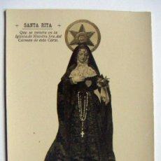Postales: POSTAL O RECORDATORIO DE SANTA RITA DE CASIA. Lote 29487436