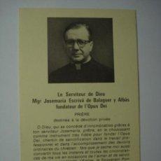 Cartes Postales: 32 JOSE MARIA ESCRIBA DE BALAGUER OPUS DEI ESTAMPA ESTAMPITA . Lote 29557402