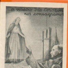 Postales: ESTAMPA DOBLE PAPEL BARCELONA 23 MAYO 1943 SAGRADO CORAZON IMP. RUBI. Lote 29749988