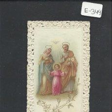 Postales: ESTAMPA ANTIGUA PUNTILLA - (E-344). Lote 30266418