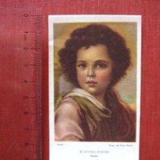Postales: ESTAMPA EL DIVINO PASTOR. MURILLO. MUSEO DEL PRADO. Lote 30402193