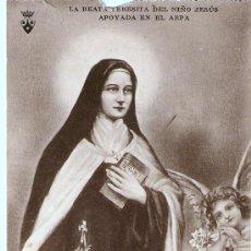 Postales: POSTAL LA BEATA TERESINA DEL NIÑO JESUS . Lote 30646449