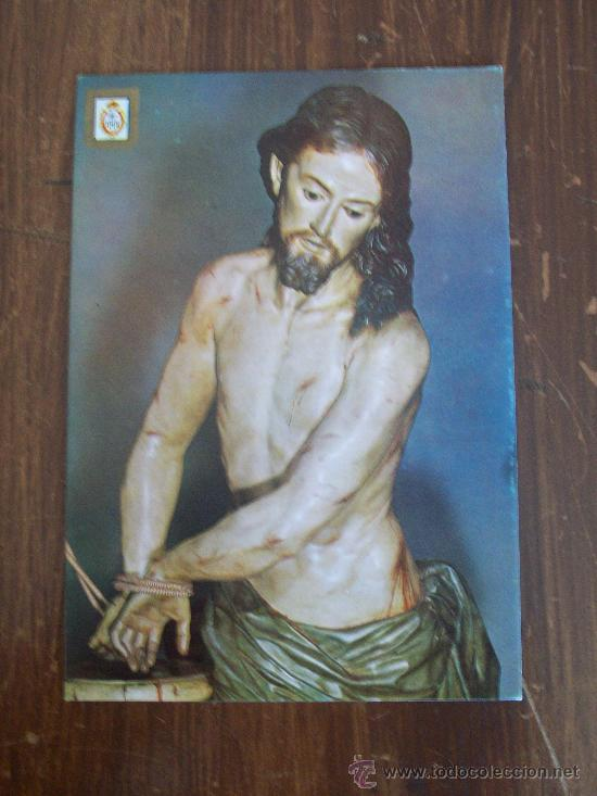 SALZILLO - LOS AZOTES (CRISTO) (Postales - Postales Temáticas - Religiosas y Recordatorios)