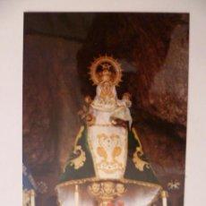 Postales: POSTAL; COVADONGA (ASTURIAS), LA SANTINA, NO CIRCULADA. Lote 31199215