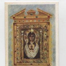 Postales: IMMAGINE DELLA B.V. DETTA LA NICOPEJA ... BASILICA DI S. MARCO IN VENEZIA -1932. Lote 31212309