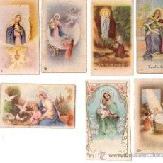 Postales: ESTAMPAS LOTE NUMERO 18 - RELIGIOSAS ANTIGUAS - SIETE ESTAMPAS. Lote 31415639