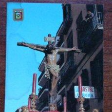 Postales: POSTAL RELIGIOSA. SEMANA SANTA DE MÁLAGA. AÑO 1986. SANTÍSIMO CRISTO DE ÁNIMAS DE CIEGOS. 832 . Lote 31430930
