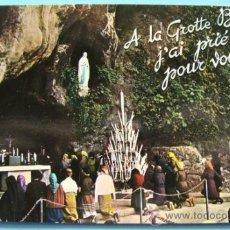 Postales: POSTAL RELIGIOSA. AÑOS 70. BASÍLICA DE LOURDES, FRANCIA. GRUTA VIRGEN. 5. . Lote 31576980