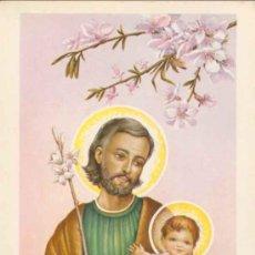 Postales: POSTAL RELIGIOSA - SAN JOSE. Lote 32064552