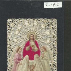 Postales: ESTAMPA ANTIGUA TROQUELADA - (E-440). Lote 50899800