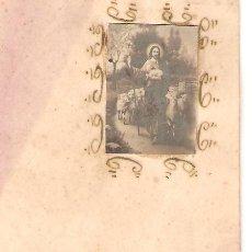 Postales: ESTAMPA RECORDATORIO FIESTA DEL CORPUS CHRISTI CORDOBA 1931. Lote 32373751