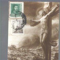 Postales: POSTAL RELIGIOSA Y DE GUERRA CHACUN SA CROIX CON CENSURA MILITAR REUS-CALAHORRA LOGROÑO. Lote 32944692