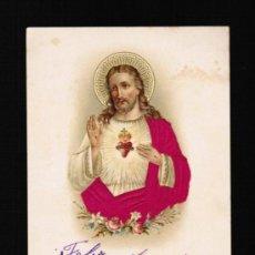 Postales: POSTAL TEMA RELIGIOSAS - TROQUELADO. Lote 33066602