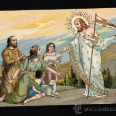 Postales: POSTAL TEMA RELIGIOSAS - TROQUELADO. Lote 33066674