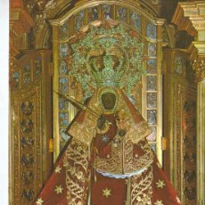 Postales: POSTAL RELIGIOSA NTRA.SRA DE GUADALUPE. Lote 33509791
