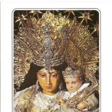 Postales: VALENCIA, NTRA. SRA. DE LOS DESAMPARADOS - ESCUDO DE ORO - SIN CIRCULAR. Lote 33537262