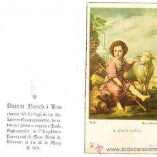 Postales: SAN GENIS DE VILASSAR **RECUERDO PRIMERA COMUNION ANTONI BOSCH I ROS AÑO 1951 . Lote 33553225