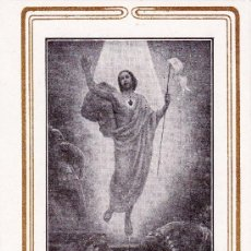 Postales: TARJETA RELIGIOSA FINALES SIGLO XIX. Lote 33671083
