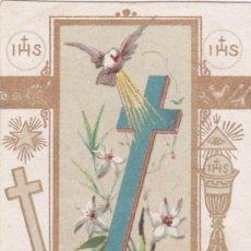 Postales: TARJETA RELIGIOSA FINALES SIGLO XIX. Lote 33671113