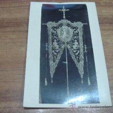 Postales: FOTOGRAFIA RELIGIOSA.-ESTANDARTE RELIGIOSOS.-IGLESIA SAN JACINTO,SEVILLA.-FOTO FIALLO(SEVILLA).-9X14. Lote 34006940