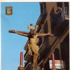 Postales: -43142 POSTAL SEMANA SANTA MALAGA, RELIGIOSA, SANTISIMO CRISTO DE ANIMAS DE CIEGOS, ESCUDO DE ORO. Lote 34035844