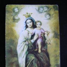 Postales: TARGETA POSTAL RELIGIOSA, RELIGION NUESTRA SEÑORA DEL CARMEN, EDICIONES BARSAL Nº 138, CARTAGENA.. Lote 34460908