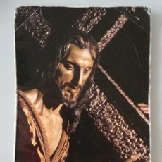 Postales: POSTAL RELIGIOSA / SEMANA SANTA. AÑO 1977. DULCE NOMBRE JESÚS NAZARENO, MÁLAGA. 710 . Lote 34374787