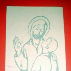 Postales: ESTAMPA RELIGIOSA PUBLICIDAD ORDEN FRANCISCANA. Lote 34470456