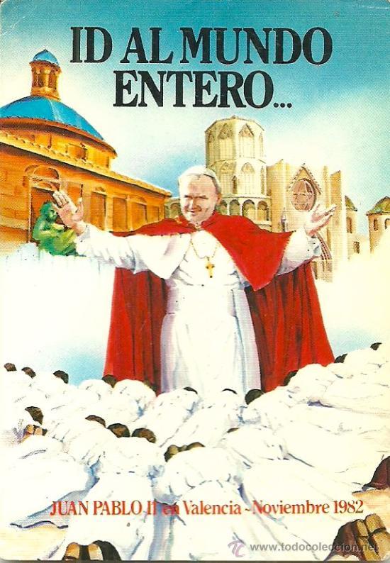 ESTAMPA PAPA JUAN PABLO II EN VALENCIA, NOVIEMBRE 1982 (Postales - Postales Temáticas - Religiosas y Recordatorios)