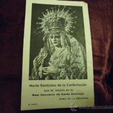 Postales: ANTIGUA ESTAMPA RELIGIOSA, SEMANA SANTA VIRGEN DE LA CONFORTACION JEREZ CADIZ. Lote 179329646