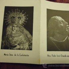 Postales: ANTIGUA ESTAMPA RELIGIOSA SEMANA SANTA VIRGEN DE LA CONFORTACION, CRISTO ORANDO EN EL HUERTO 1968. Lote 179329675