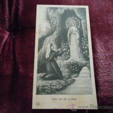 Postales: ANTIGUA ESTAMPA RELIGIOSA VIRGEN DE LOURDES. Lote 34907449