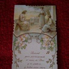 Postales: ESTAMPA DE JESUS EXPLICANDO LA PALABRA DE DIOS ( 11 X 6. CTM ). Lote 34916953