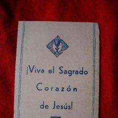 Postales: ESTAMPA RECUERDO VIVA EL SAGRADO CORAZON DE JESUS ( DIPTICO AÑO 1944 ). Lote 35070958