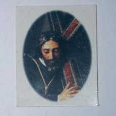 Postales: POSTAL RELIGIOSA - NTO PADRE JESUS NAZARENO , TRIANA , SEVILLA 4 X 5 CMS. Lote 35118571