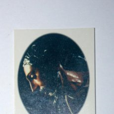 Postales: POSTAL RELIGIOSA - NTO PADRE JESUS NAZARENO , TRIANA , SEVILLA 4 X 5 CMS. Lote 35118572