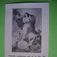 Postales: ESTAMPA DE ORACION COMPUESTA POR PIO XII PARA EL AÑO MARIANO ( 13 X 7.6 ). Lote 35216051